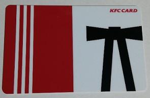 KFC-card