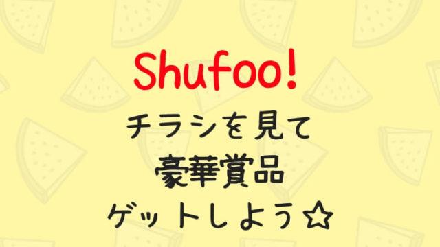 shufoo
