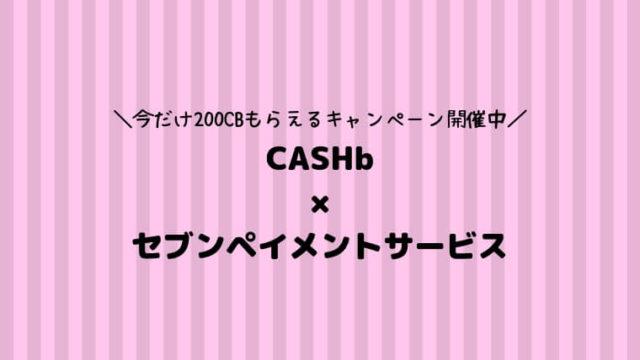 cashb-7ps