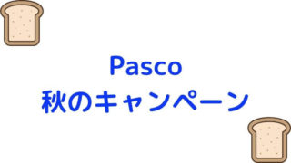 pasco-campaign-autumn