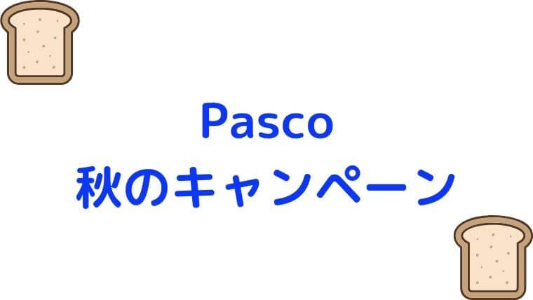 pasco-campaign-autumn